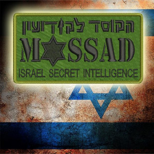 Bordado Mossad Israel Secret Intelligence