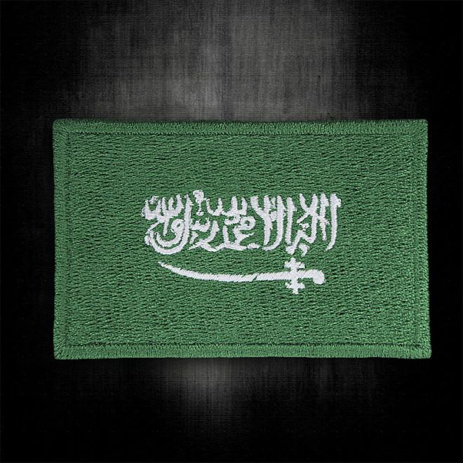 e3f923e8e1 Bordado Bandeira Arabia Saudita - Militar Brasil - artigos militares ...