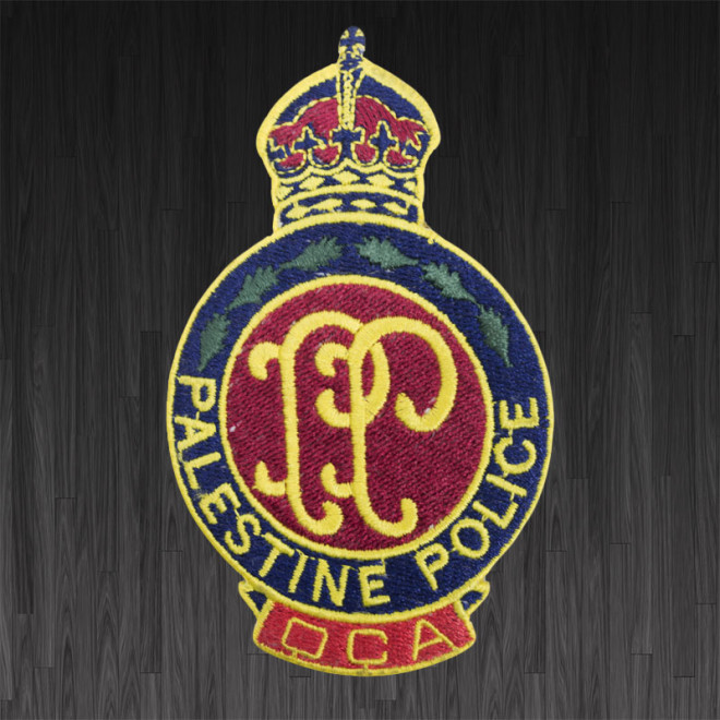 Bordado Palestine Police