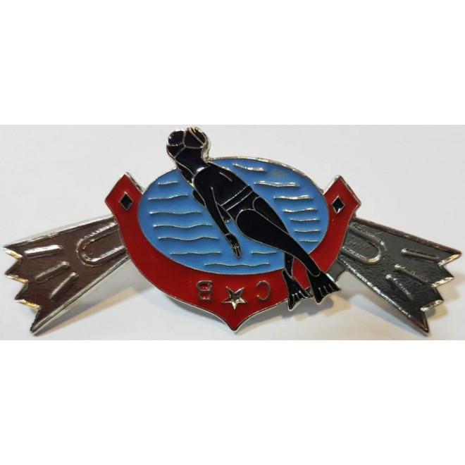 Distintivo Metal Curso de Mergulho Bombeiro Praca
