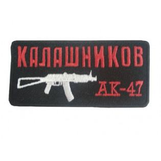 Bordado AK-47 Kalashnikov