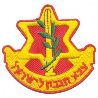 Bordado Estrela Israel Colorida
