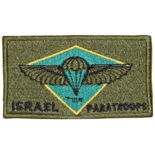Bordado Israel Paratroops