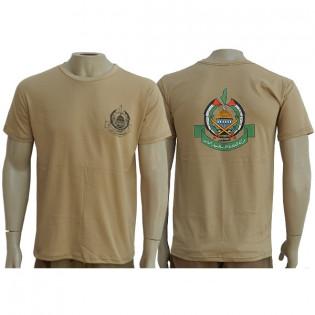 Camiseta Hamas